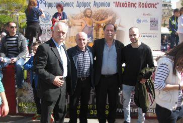 Δυναμικό παρόν των Αποστράτων Σωμάτων Ασφαλείας Αγρίνιου στους αγώνες στη μνήμη του Μιχάλη Κούση