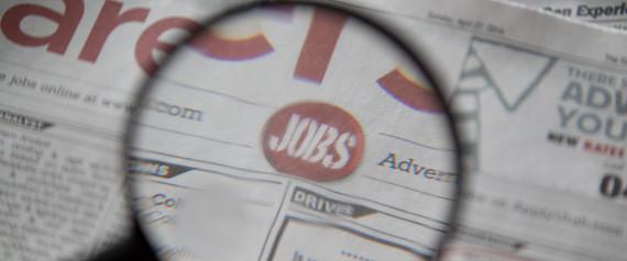 Job-ergasia-proslipseis