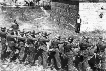 Οι Αιτωλοακαρνάνες που εκτελέστηκαν στις φυλακές Αβέρωφ από τους Γερμανούς