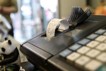 Σε λίγες μέρες η πρώτη λοταρία αποδείξεων με έπαθλο 1.000 ευρώ
