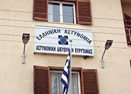 astynomia-evrytanias
