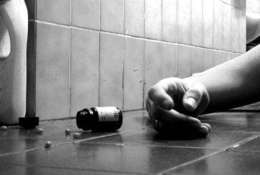 Ανήλικη στο νοσοκομείο Αγρινίου μετά από κατάποση χαπιών