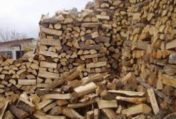 Ανακοίνωση της Διεύθυνσης Δασών Αιτωλοακαρνανίας για το  Μητρώο Φορέων Εκμετάλλευσης