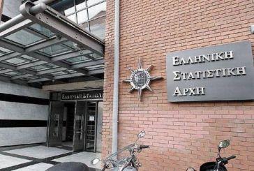 Η ΕΛΣΤΑΤ ζητά συνεργάτες για στατιστικές έρευνες από Ιούνιο έως Αύγουστο του '17