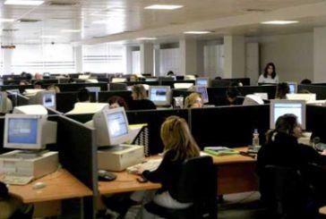 Νέες 1.500 θέσεις εργασίας από τις δομές των ΕΣΠΑ