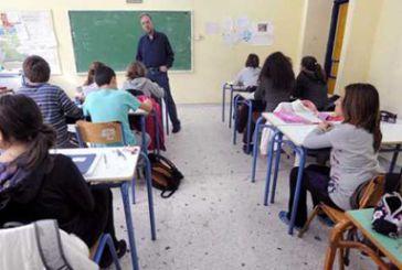 Υπουργείο Παιδείας: Εντός της εβδομάδας οι προσλήψεις αναπληρωτών