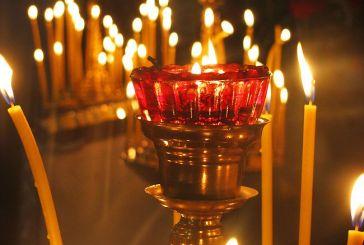 Επιμνημόσυνη δέηση για την ανάπαυση των Ψυχών το Σάββατο στο Νεκροταφείο Αγρινίου
