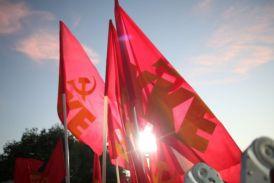 Συγκεντρώσεις  ΚΚΕ στους δήμους Ακτίου – Βόνιτσας και Ξηρομέρου