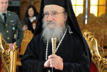 Ολοκληρώνονται στο Θέρμο οι «Γιορτές Αγίου Κοσμά του Αιτωλού» – Μήνυμα του Μητροπολίτη