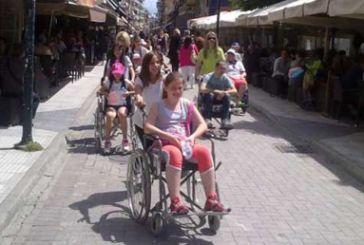 Νέο πρόγραμμα ΕΣΠΑ για ένταξη μαθητών με αναπηρία και ειδικές εκπαιδευτικές ανάγκες