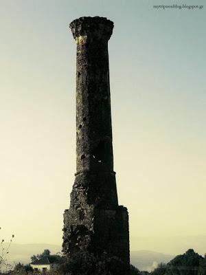 minaresmegalixora