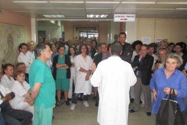 Εργαζόμενοι Νοσοκομείου Μεσολογγίου: Δικαίωση η ακύρωση από το ΣτΕ των εκλογών της 1ης Μαρτίου 2016