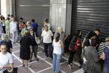 ΟΑΕΕ: Μειώσεις έως και 40% στις συντάξεις πριν τα 67