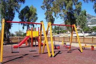 70 εκατ. ευρώ στους ΟΤΑ για την αναβάθμιση των δημοτικών Παιδικών Χαρών