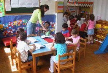 Μειώνεται το ωράριο των εργαζομένων στους δημοτικούς παιδικούς σταθμούς