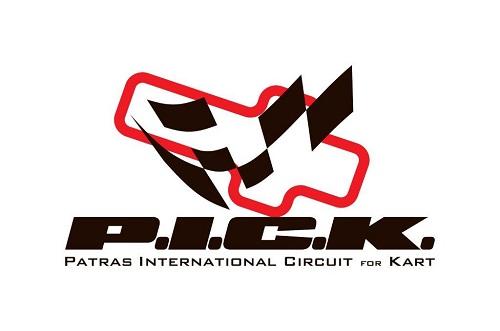 pick logo