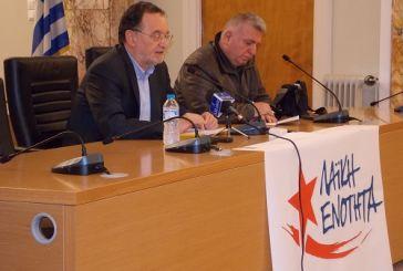 Λαφαζάνης από Αγρίνιο: πάρτε πίσω ασφαλιστικό-φορολογικό