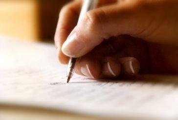 Την Κυριακή η τελετή απονομής βραβείων του 6ου Μαθητικού Διαγωνισμού Ποίησης στο Αγρίνιο
