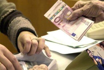 ΣτΕ: Αντισυνταγματικές οι περικοπές σε 260.000 επικουρικές συντάξεις