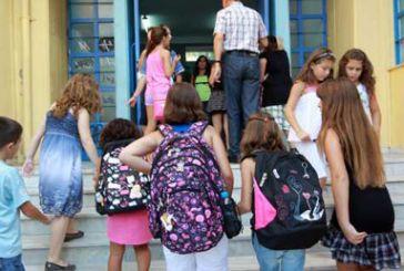 Σε δυο δημοτικά σχολεία του Αγρινίου θα λειτουργήσουν Τάξεις Υποδοχής ΖΕΠ