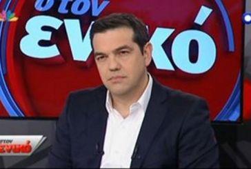Συνέντευξη Αλέξη Τσίπρα: Όχι σε Οικουμενική και εκλογές – Οι ανοησίες του Βαρουφάκη για το δημοψήφισμα – Τι αποκάλυψε για τα capital controls
