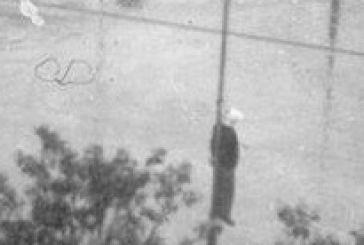 14 Απριλίου 1944: Η μαύρη Μεγάλη Παρασκευή του Αγρινίου