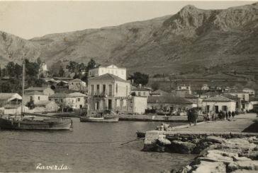 Σπάνιες φωτογραφίες της Παλαίρου το 1931