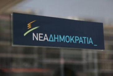 ΝΔ: Τα αποτελέσματα στον δήμο Ακτίου- Βόνιτσας