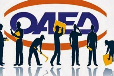 Έξι νέες θέσεις εργασίας στην Αιτωλ/νία σε επιβλέποντες φορείς του Υπουργείου Αγροτικής Ανάπτυξης