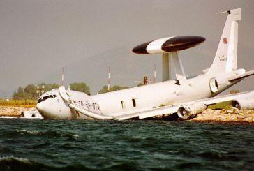 Όταν αεροπλάνο (AWACS) συνετρίβη στο Άκτιο