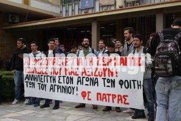 Δυναμική διαμαρτυρία των φοιτητών σε Πρυτανεία και…γέφυρα