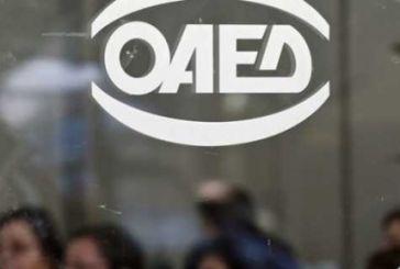 H δεύτερη προκήρυξη του ΟΑΕΔ για 728 θέσεις κοινωφελούς εργασίας στο ΥΠΠΟ