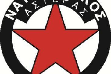Ο Ναυπακτιακός Αστέρας απαντά στη Φλόγα Παλαιομάνινας: