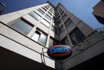 ΟΑΕΔ: Παράταση για τις αιτήσεις στην κοινωφελή εργασία σε φορείς του Υπουργείου Πολιτισμού