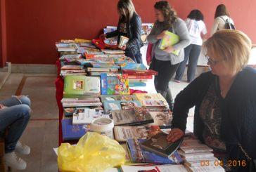 Εκδήλωση στον Άγιο Κωνσταντίνο για την Παγκόσμια Ημέρα Παιδικού Βιβλίου