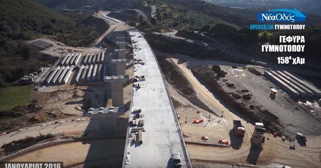 Ιόνια Οδός: Τέσσερις σήραγγες, 13 γέφυρες και τέσσερις σταθμοί διοδίων-Ποιο μεγάλο κομμάτι παραδίδεται μέσα στο καλοκαίρι