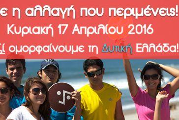 Σε ρυθμούς «Let's do it Greece» η Περιφέρεια