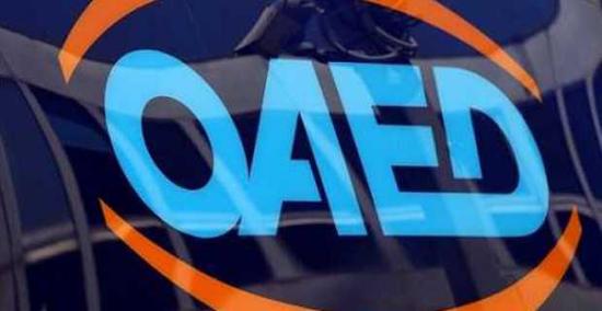 Oι ειδικότητες στο ΙΕΚ-ΟΑΕΔ Αγρινίου-Έως 16/9 οι αιτήσεις