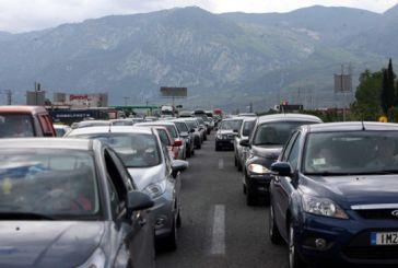 Πάνω από 40.000 Έλληνες δεν είχαν καταβάλει τέλη κυκλοφορίας από το 2013 μέχρι το 2017