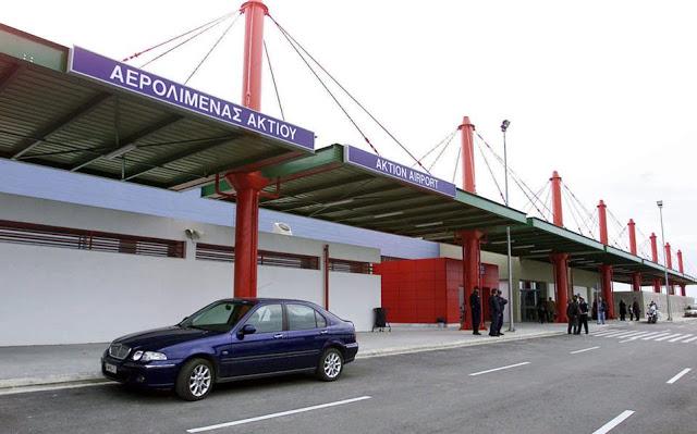 Έρχεται το αεροδρομιόσημο! – Xαράτσι 13 ευρώ στα 14 περιφερειακά αεροδρόμια