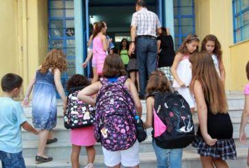 """Μεγάλος προβληματισμός για τα λιγότερα """"πρωτάκια"""" στα δημοτικά του Αγρινίου"""