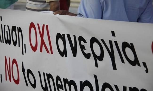 5η θέση στην ανεργία για τη Δυτική Ελλάδα τον Νοέμβριο με 18,3%