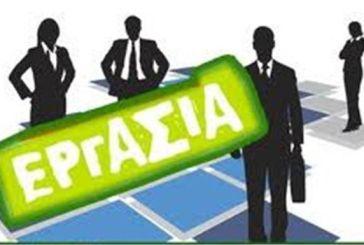Προσλήψεις σε ΕΛΤΑ και ΕΥΔΑΠ: 810 θέσεις μονίμων με απολυτήριο Λυκείου