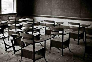ΣΥΡΙΖΑ Φυτειών για τους σεισμόπληκτους : προκλητική η εξαίρεση των μαθητών των Λυκειακών Τάξεων των Φυτειών