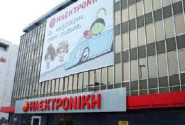 Το Σωματείο Ιδιωτικών Υπαλλήλων Αγρινίου καλεί τους εργαζομένους της Ηλεκτρονικής
