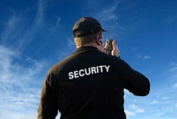 Ζητείται προσωπικό ασφάλειας-security