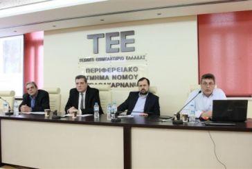 """Αγρίνιο: εκδήλωση από το ΤΕΕ για τις """"επεμβάσεις- ενισχύσεις κτιρίων"""""""