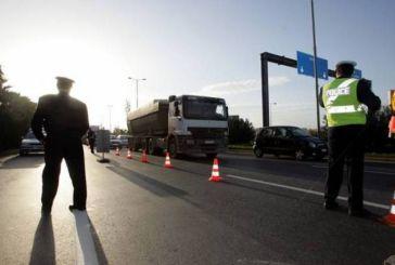 Εθνική Οδός Πρέβεζας – Αγίου Νικολάου Bόνιτσας: Περιορισμοί στην κυκλοφορία μέχρι 30 Σεπτεμβρίου