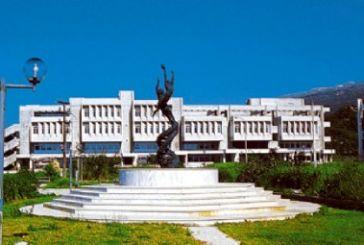 Επτά προσλήψεις στο Πανεπιστήμιο Πατρών