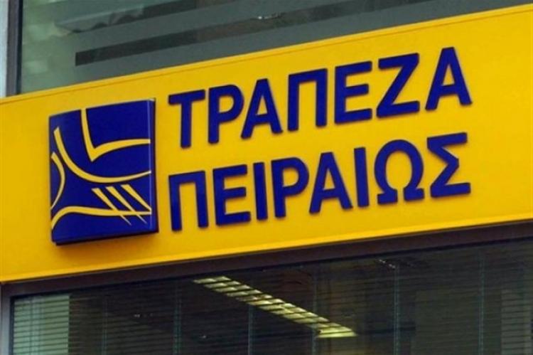 24ωρη απεργία για τους εργαζόμενους της Tράπεζας Πειραιώς στο Αγρίνιο κηρύσσει το Εργατικό Κέντρο